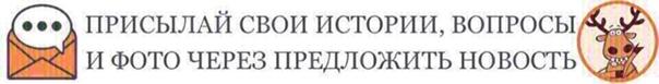 Никто не знает за сколько рублей принимают медь?Ан...
