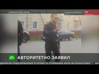 Племянник приморского авторитета извинился за мусоров-ублюдков