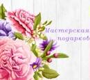 Фотоальбом Марины Каштановой