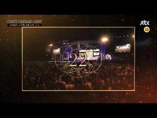 [RAW VK][] Preview 'Golden Disk Awards' @ JTBC