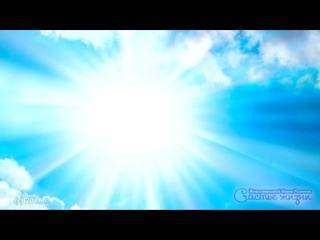 Отзыв об энергетической защите Солнышко. Люсия