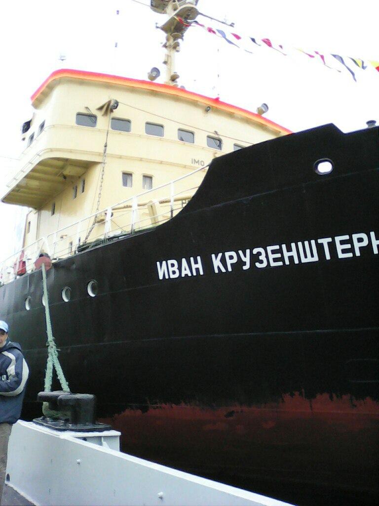 фото из альбома Никиты Постникова №2
