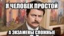Лях Влад   Белгород   8