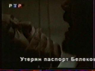 Титаник 1996 (РТР) VHSRIP