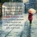 Троцюк Наталя   Мукачево   17