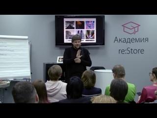 Александр Медведев- профессиональная мобильная фотография c iPhone X