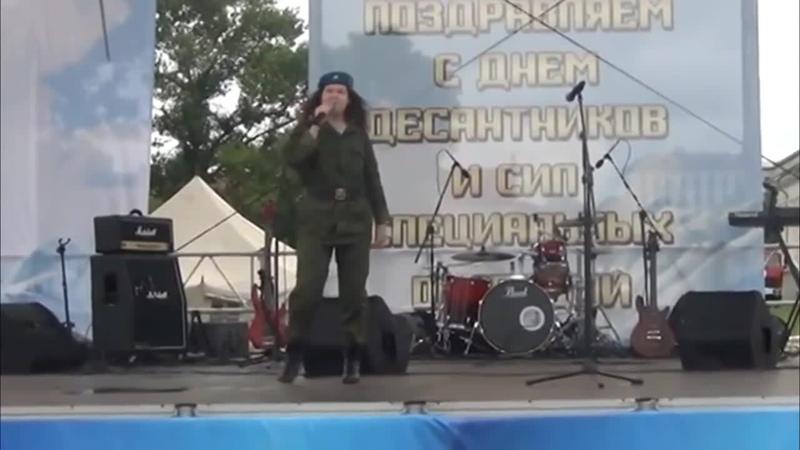 Можиловская Юлия (Беларусь) - Пора служить! (С. Макей)