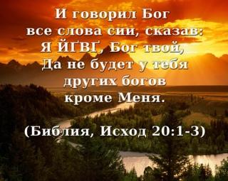 южно сахалинск доска объявлений знакомства для секса
