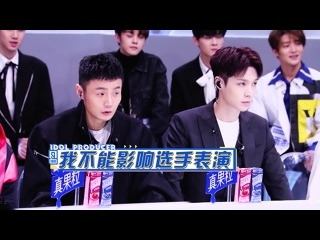 190110 ZHANG YIXING 张艺兴 — «IDOL PRODUCER»  s02 preview 1