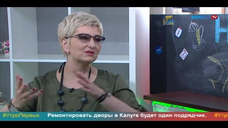 Татьяна Устинова Герой нашего времени
