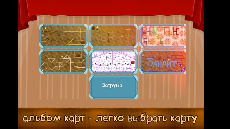 В контакте играть онлайн в карты чат рулетка онлайн телефон