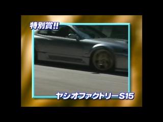 Hot-Version 66 — Touge MAX 2nd Stage: MCR BNR34 vs. Fujita Engineering FD3S vs. Yashio Factory S15.