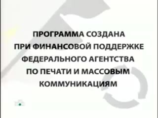 Главная дорога 21.06.2008 TVrip.by.Nox
