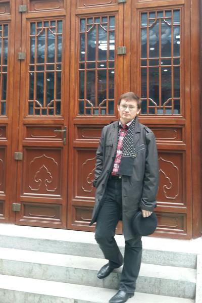 Дмитрий Волобуев