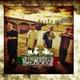 YVN KXX x Mr Sisco x Dj Smokey - Nashel to 4to iskal (Wndrk producing)