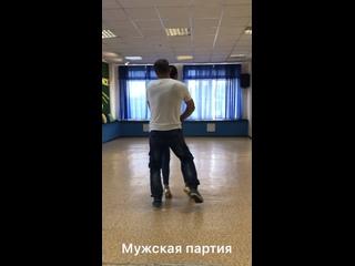 Обучающее видео! Связка 1 БАЧАТА @cuba_dance
