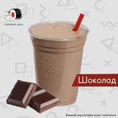 Молочный коктейль(шоколад) 0.5 л.