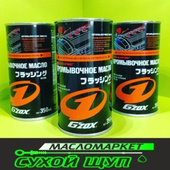 G'ZOX 350мл