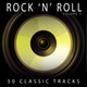 Rock 'N' Roll feat. Chuck Berry - Johnny B Goode
