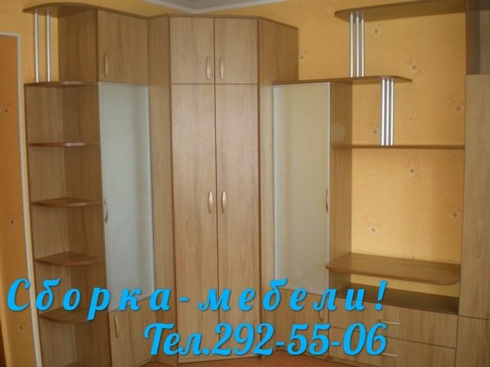 Услуги профессионального сборщика мебели., изображение №3