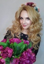 Персональный фотоальбом Катерины Трошиной