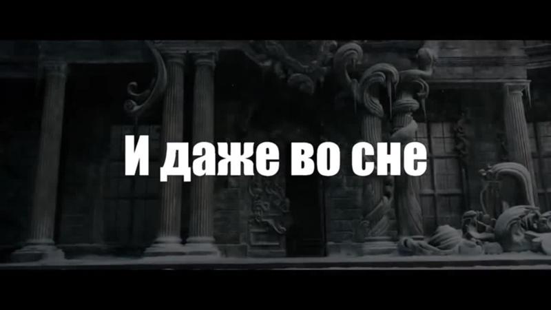 Сумеречная Академия и наследие ведьм