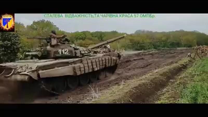 Командування 57 бригади імені кошового... - 57 окрема мотопіхотна бригада