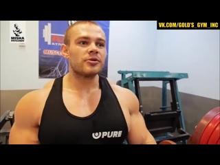 + IFBB Pro Алексей Лесуков - тренировка бицепса!.mp4 + ifbb pro fktrctq ktcerjd - nhtybhjdrf ,bwtgcf!.mp4