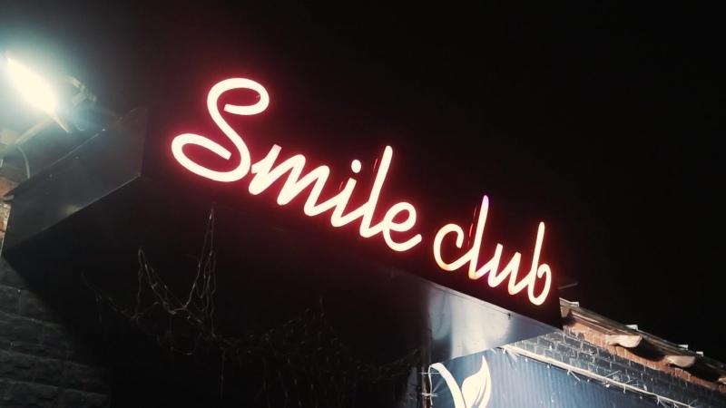 Ночные клубы суздаль клуб флайт москва