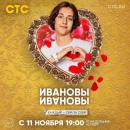 Лукин Алексей   Москва   46