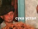 Саенко Александр | Уфа | 4