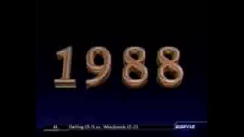 SDC 1988 MJ vs. D.Wilkins