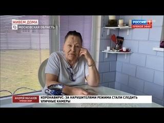 Раиса Рязанова на карантине