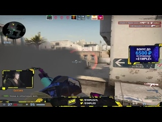 S1mple's 4k to win a game