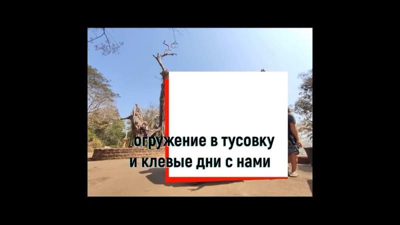 Видео от Виктории Булатовой