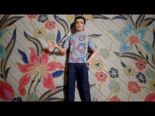 Обзор на Кена Подделку из Фикс Прайса (Кукла Принц Артур Брюнет)