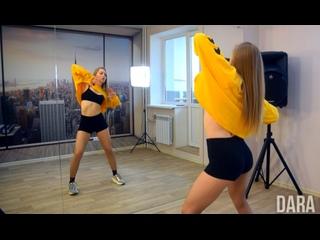 "Реггетон ТУТОРИАЛ  Видео-урок  Онлайн занятие  ""DARA DANCE""  REGGAETON Dance TUTORIAL #tutorial"