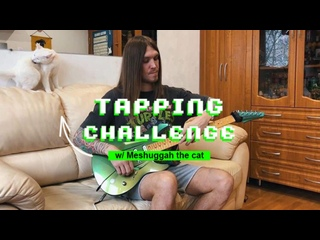 TAPPING CHALLENGE by ChocoSlayc