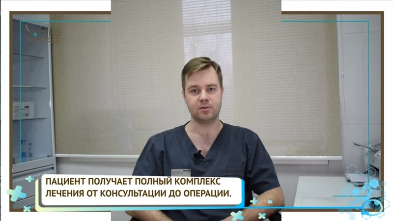 Оперативное лечение грыж. Интервью хирурга Доброславского Я.С.