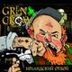 Green Crow - Итальянская джига