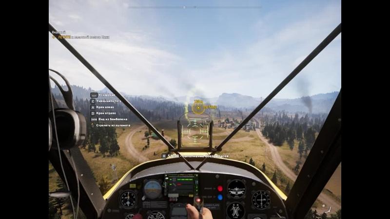 Far Cry 5...Сэм лётчик ищет наводчицу ч.4...Ник