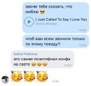 Romanova Elizaveta |  | 9