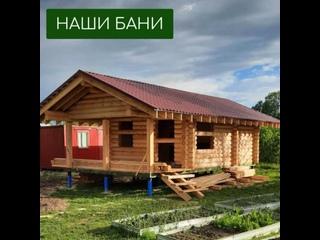 Video by 100 срубов: строительство деревянных домов