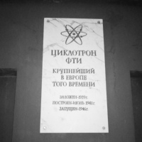 Никита Меркулов фото №45