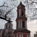 Болгова Эльвира | Москва | 3