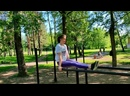 Тренировка для девушек WorkoutUDM
