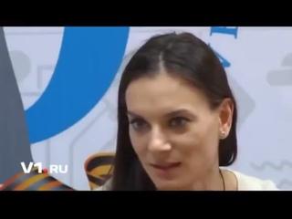 Исинбаева о переезде из России