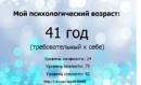 Михаил Комаров фотография #5