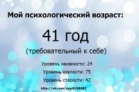 Михаил Комаров фото №5