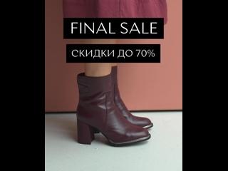 Final Sale! -70%
